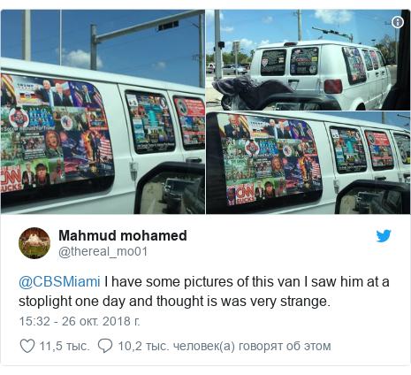 Twitter пост, автор: @thereal_mo01: @CBSMiami I have some pictures of this van I saw him at a stoplight one day and thought is was very strange.