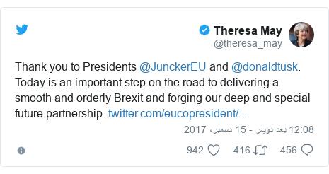 ٹوئٹر پوسٹس @theresa_may کے حساب سے: Thank you to Presidents @JunckerEU and @donaldtusk. Today is an important step on the road to delivering a smooth and orderly Brexit and forging our deep and special future partnership.