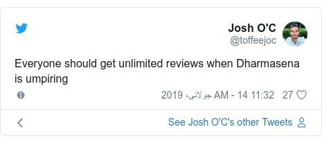 ٹوئٹر پوسٹس @toffeejoc کے حساب سے: Everyone should get unlimited reviews when Dharmasena is umpiring