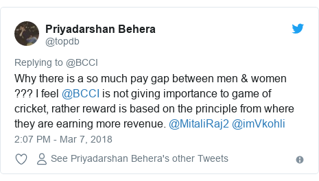Twitter post by @topdb: Why there is a so much pay gap between men & women ??? I feel @BCCI is not giving importance to game of cricket, rather reward is based on the principle from where they are earning more revenue. @MitaliRaj2 @imVkohli