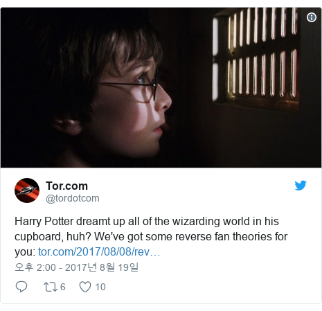 Twitter post by @tordotcom: Harry Potter dreamt up all of the wizarding world in his cupboard, huh? We've got some reverse fan theories for you