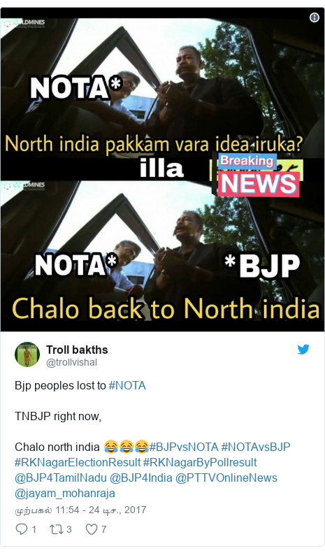 டுவிட்டர் இவரது பதிவு @trollvishal: Bjp peoples lost to #NOTA  TNBJP right now,Chalo north india 😂😂😂#BJPvsNOTA #NOTAvsBJP #RKNagarElectionResult #RKNagarByPollresult @BJP4TamilNadu @BJP4India @PTTVOnlineNews @jayam_mohanraja