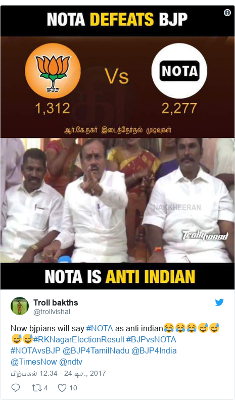 டுவிட்டர் இவரது பதிவு @trollvishal: Now bjpians will say #NOTA  as anti indian😂😂😂😅😅😅😅#RKNagarElectionResult #BJPvsNOTA #NOTAvsBJP @BJP4TamilNadu @BJP4India @TimesNow @ndtv