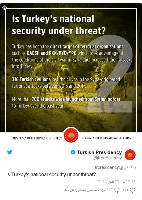 تويتر رسالة بعث بها @trpresidency: Is Turkey's national security under threat?