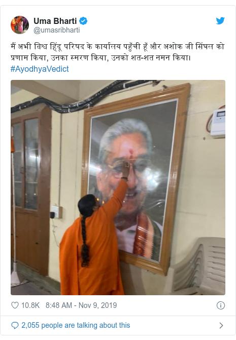 Twitter post by @umasribharti: मैं अभी विश्व हिंदू परिषद के कार्यालय पहुँची हूँ और अशोक जी सिंघल को प्रणाम किया, उनका स्मरण किया, उनको शत-शत नमन किया।#AyodhyaVedict