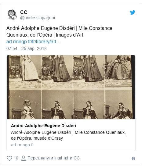 Twitter допис, автор: @undessinparjour: André-Adolphe-Eugène Disdéri | Mlle Constance Queniaux, de l'Opéra | Images d'Art
