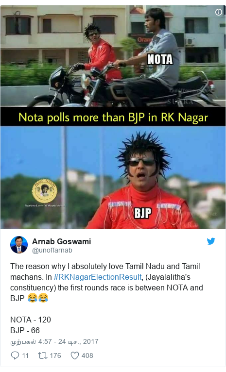 டுவிட்டர் இவரது பதிவு @unoffarnab: The reason why I absolutely love Tamil Nadu and Tamil machans. In #RKNagarElectionResult, (Jayalalitha's constituency) the first rounds race is between NOTA and BJP 😂😂NOTA - 120BJP - 66