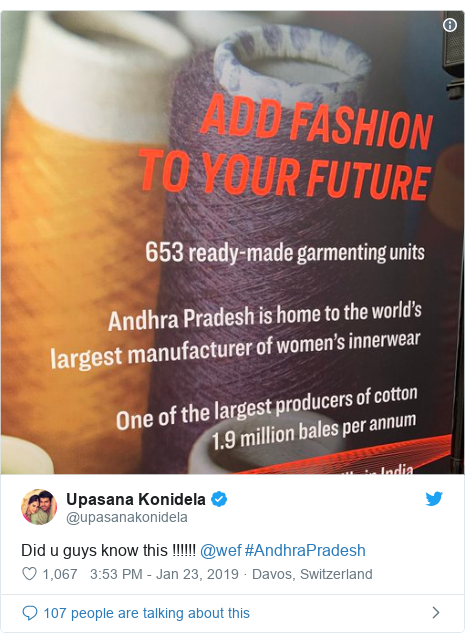 Twitter post by @upasanakonidela: Did u guys know this !!!!!! @wef #AndhraPradesh