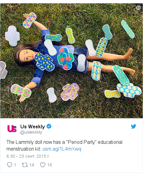 "Twitter пост, автор: @usweekly: The Lammily doll now has a ""Period Party"" educational menstruation kit"