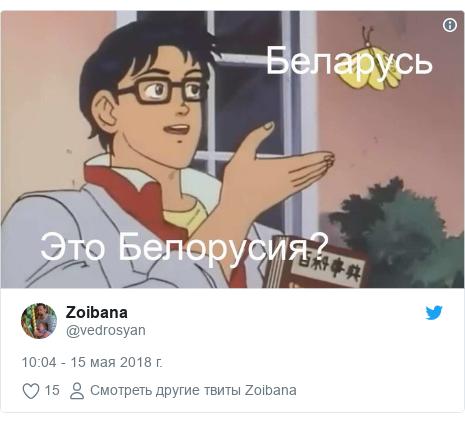 Twitter пост, автор: @vedrosyan: