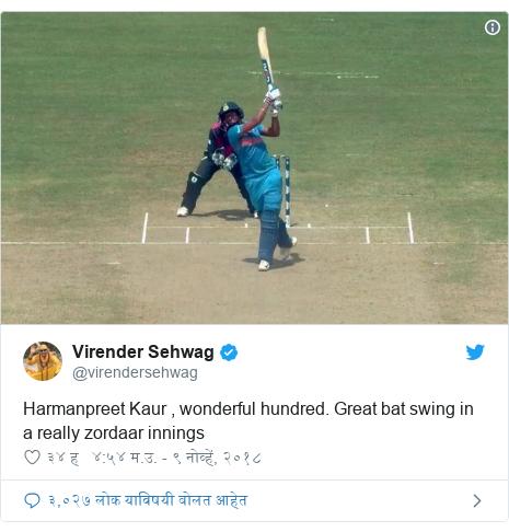 Twitter post by @virendersehwag: Harmanpreet Kaur , wonderful hundred. Great bat swing in a really zordaar innings