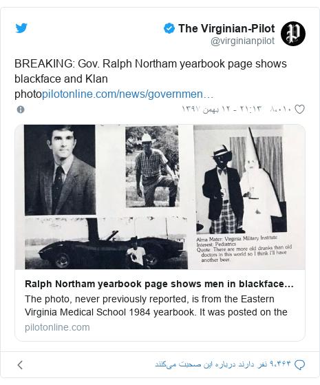 پست توییتر از @virginianpilot: BREAKING  Gov. Ralph Northam yearbook page shows blackface and Klan photo