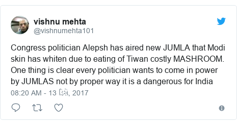 Twitter post by @vishnumehta101: Congress politician Alepsh has aired new JUMLA that Modi skin has whiten due to eating of Tiwan costly MASHROOM. One thing is clear every politician wants to come in power by JUMLAS not by proper way it is a dangerous for India