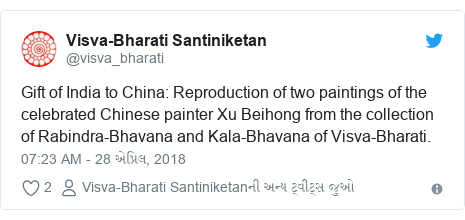 Twitter post by @visva_bharati: Gift of India to China  Reproduction of two paintings of the celebrated Chinese painter Xu Beihong from the collection of Rabindra-Bhavana and Kala-Bhavana of Visva-Bharati.