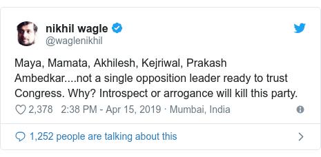 Twitter post by @waglenikhil: Maya, Mamata, Akhilesh, Kejriwal, Prakash Ambedkar....not a single opposition leader ready to trust Congress. Why? Introspect or arrogance will kill this party.