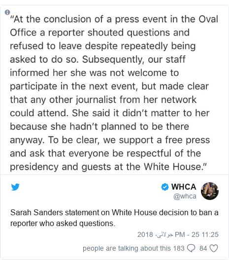 ٹوئٹر پوسٹس @whca کے حساب سے: Sarah Sanders statement on White House decision to ban a reporter who asked questions.