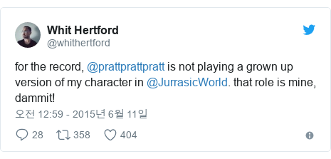 Twitter post by @whithertford: for the record, @prattprattpratt is not playing a grown up version of my character in @JurrasicWorld. that role is mine, dammit!