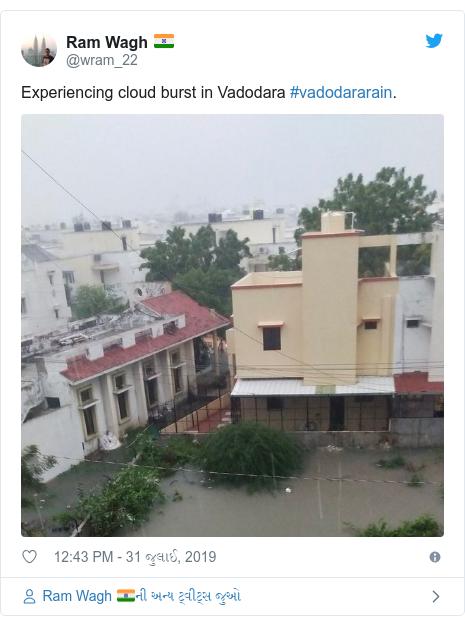 Twitter post by @wram_22: Experiencing cloud burst in Vadodara #vadodararain.