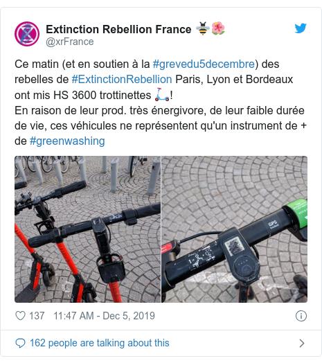 Macron pension reform: France paralysed by biggest strike in years