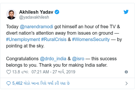 Twitter post by @yadavakhilesh: Today @narendramodi got himself an hour of free TV & divert nation's attention away from issues on ground — #Unemployment #RuralCrisis & #WomensSecurity —by pointing at the sky.Congratulations @drdo_india & @isro — this success belongs to you. Thank you for making India safer.