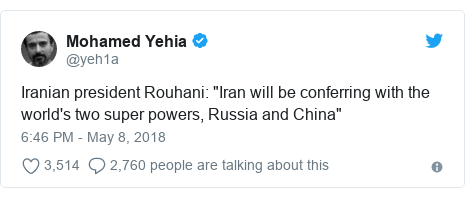 "Twitter post by @yeh1a: Iranian president Rouhani  ""Iran will be conferring with the world's two super powers, Russia and China"""