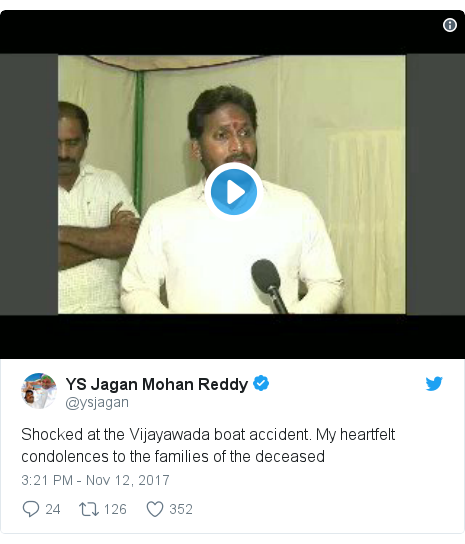 Twitter post by @ysjagan: Shocked at the Vijayawada boat accident. My heartfelt condolences to the families of the deceased