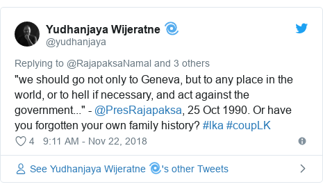 """Twitter හි @yudhanjaya කළ පළකිරීම: """"we should go not only to Geneva, but to any place in the world, or to hell if necessary, and act against the government..."""" - @PresRajapaksa, 25 Oct 1990. Or have you forgotten your own family history? #lka #coupLK"""