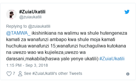 Ujumbe wa Twitter wa @zuiaukatili: @TAMWA_ ikishirikiana na walimu wa shule hutengeneza kamati za wanafunzi ambapo kwa shule moja kamati huchukua wanafunzi 15,wanafunzi huchaguliwa kutokana na uwezo wao wa kujieleza,uwezo wa darasani,makabila(haswa yale yenye ukatili) #ZuiaUkatili