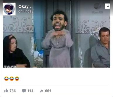 فيسبوك رسالة بعث بها Okay .: 😂😂😂