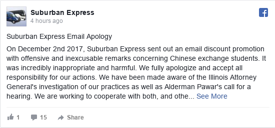 Facebook 用户名 Suburban Express: Suburban Express Email Apology  On December 2nd 2017, Suburban Express sent out an email discount promotion with...