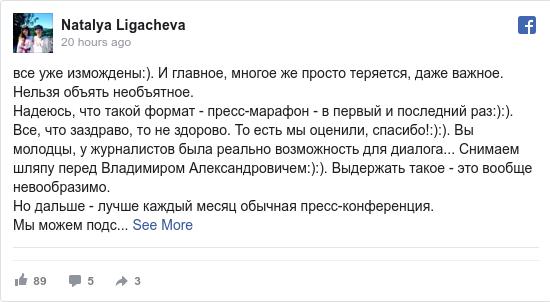 Facebook post by Natalya: все уже измождены ).  И главное, многое же просто теряется, даже важное. Нельзя объять необъятное.  Надеюсь, что  такой...