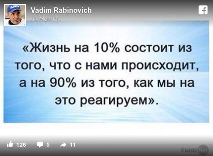 Facebook допис, автор: Vadim: