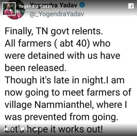 फ़ेसबुक पोस्ट Yogendra: