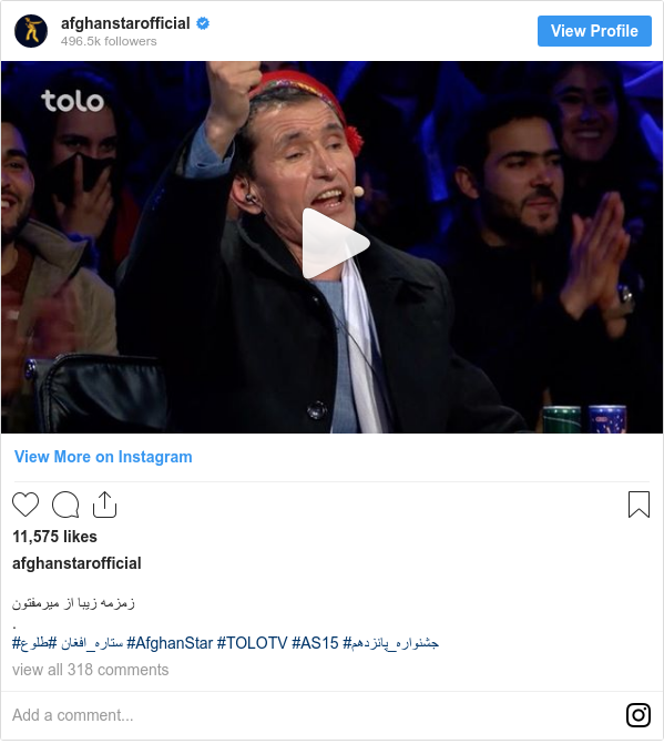 پست اینستاگرام از afghanstarofficial: زمزمه زیبا از میرمفتون . #ستاره_افغان #طلوع #AfghanStar #TOLOTV #AS15 #جشنواره_پانزدهم
