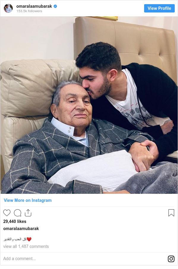 Instagram post by omaralaamubarak: ??? ???? ??????????