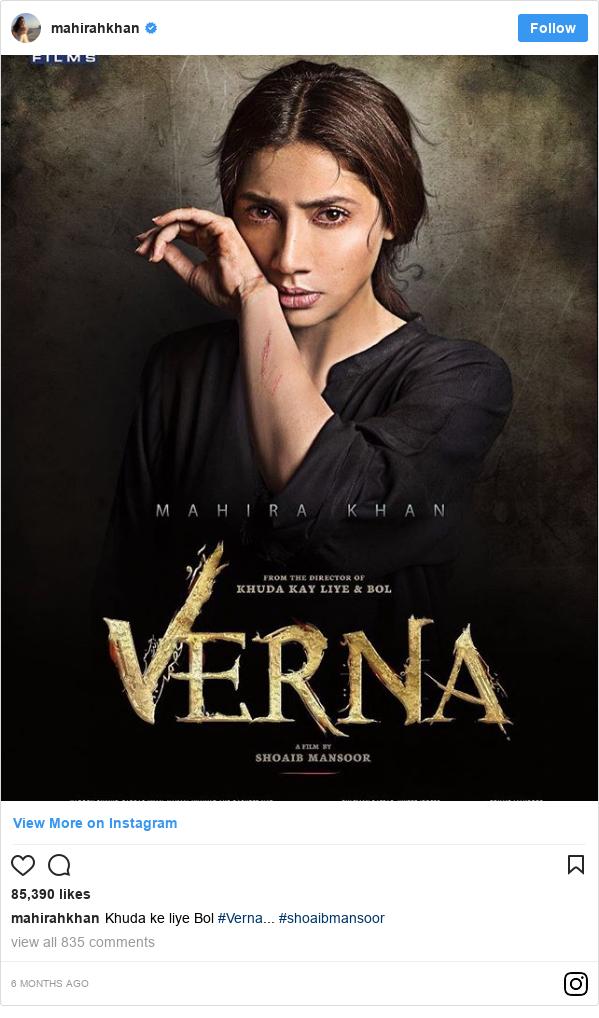 Instagram post by mahirahkhan: Khuda ke liye Bol #Verna... #shoaibmansoor