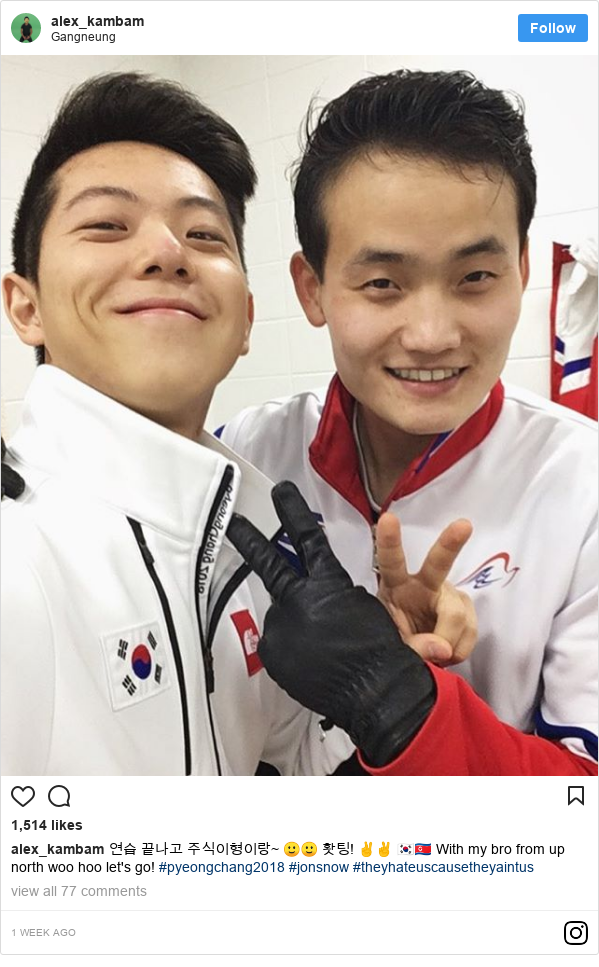 Instagram post by alex_kambam: 연습 끝나고 주식이형이랑~ 🙂🙂 홧팅! ✌️✌️ 🇰🇷🇰🇵 With my bro from up north woo hoo let's go! #pyeongchang2018 #jonsnow #theyhateuscausetheyaintus