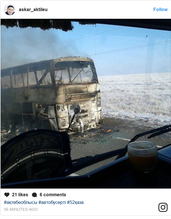 Instagram пост, автор: askar_aktileu: #ақтөбеоблысы #автобусөрті #52қаза