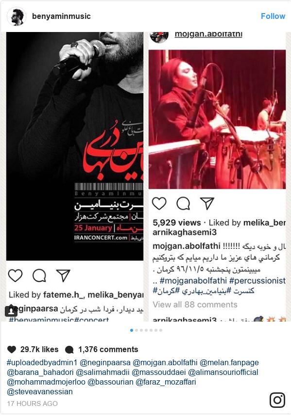 پست اینستاگرام از benyaminmusic: #uploadedbyadmin1 @neginpaarsa  @mojgan.abolfathi  @melan.fanpage  @barana_bahadori  @salimahmadii  @massouddaei  @alimansouriofficial  @mohammadmojerloo  @bassourian  @faraz_mozaffari  @steveavanessian