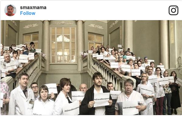 Instagram пост, автор: smaxmama: