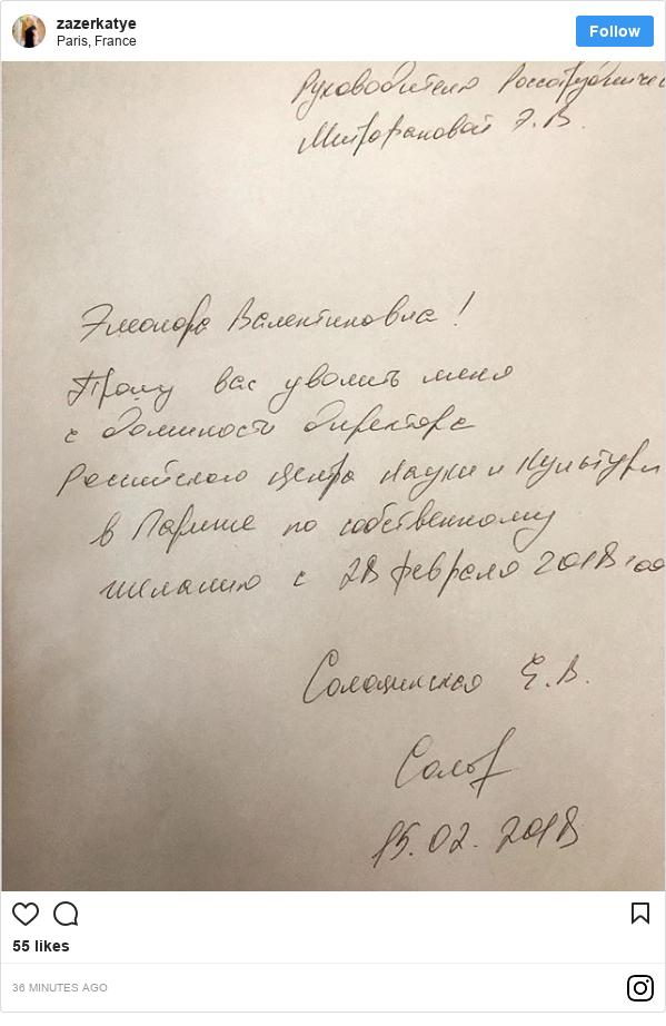 Instagram пост, автор: zazerkatye: