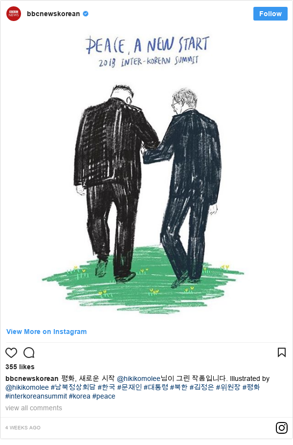 Instagram post by bbcnewskorean: 평화, 새로운 시작 @hikikomolee님이 그린 작품입니다.  Illustrated by @hikikomolee #남북정상회담 #한국 #문재인 #대통령 #북한 #김정은 #위원장 #평화 #interkoreansummit #korea #peace