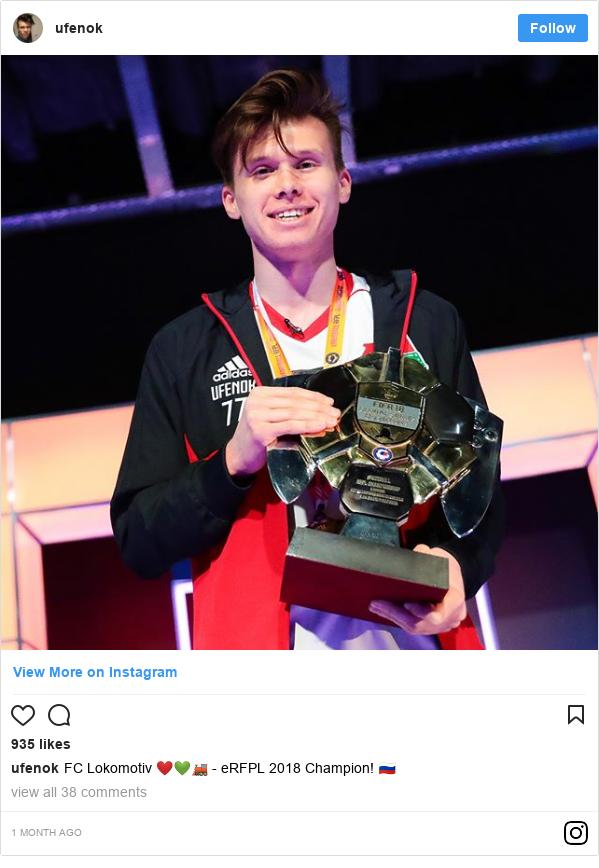 Instagram post by ufenok: FC Lokomotiv ❤️💚🚂 - eRFPL 2018 Champion! 🇷🇺