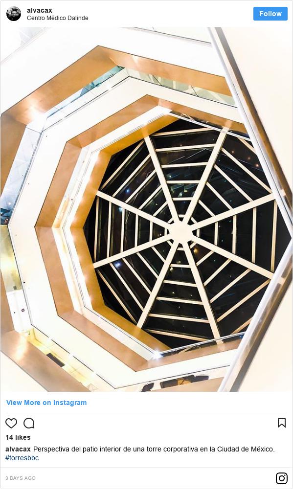 Publicación de Instagram por alvacax: Perspectiva del patio interior de una torre corporativa en la Ciudad de México. #torresbbc