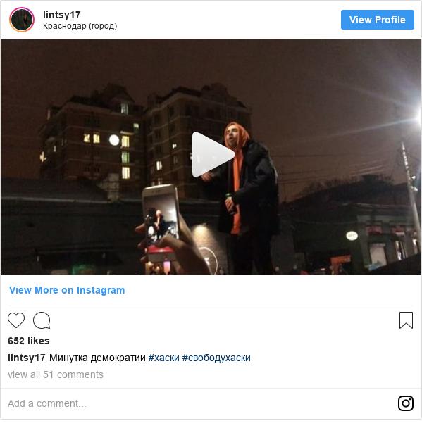 Instagram пост, автор: lintsy17: Минутка демократии #хаски #свободухаски