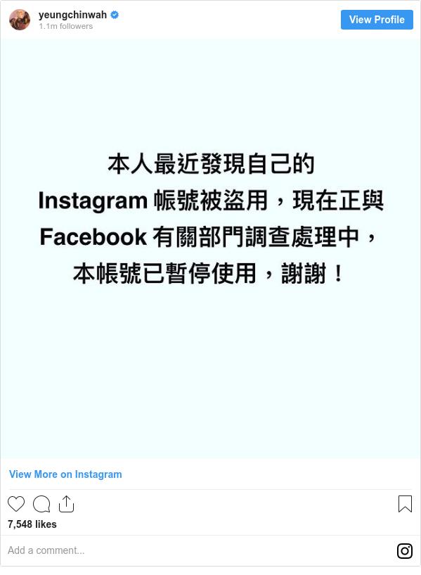 Instagram 用户名 yeungchinwah: