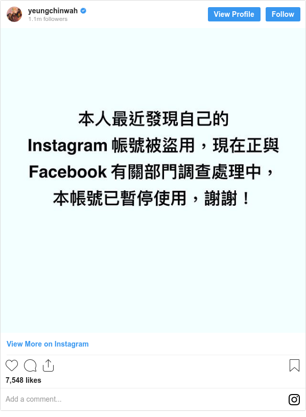 Instagram 用戶名 yeungchinwah:
