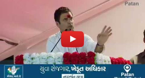 Youtube post by Rahul Gandhi: Congress VP Rahul Gandhi's speech in Patan, Gujarat