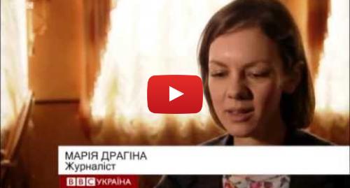 Youtube допис, автор: BBC News Україна: Свастика в Криму  хто потребує захисту?