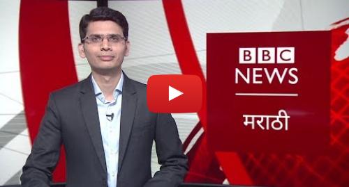 Youtube post by BBC News Marathi: Exit Poll  BJP To Lose Rajasthan । विधानसभा एक्झिट पोल  भाजपला दणका  (BBC News Marathi)